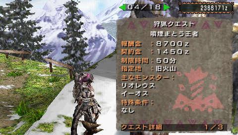 20111010192523.jpg