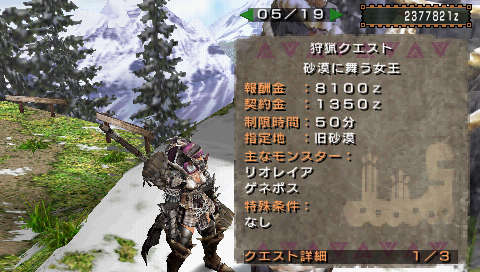 20111010195332.jpg