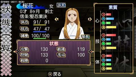 oreshika_0001_20111113121542.jpeg