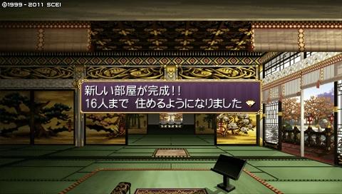 oreshika_0107.jpeg
