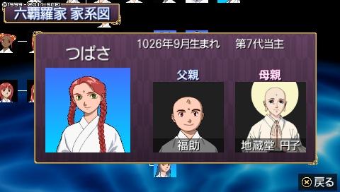 oreshika_0128.jpeg