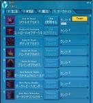 闇騎士10