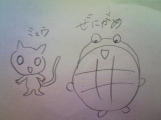 ミュウ-ゼニガメ