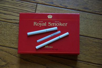 Royal Smoker