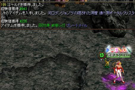 20080216124731.jpg
