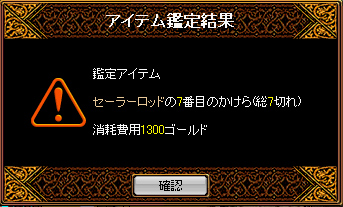 20080216131303.jpg