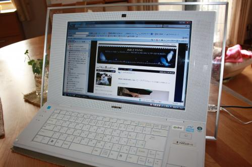 002_convert_20090129210209.jpg