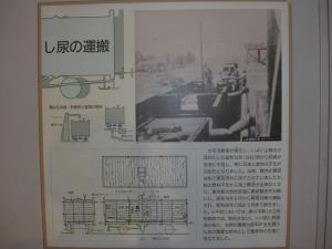 CIMG2789_R.jpg