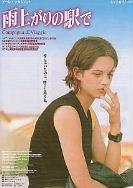 1998_0019.jpg