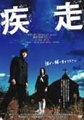 shissou_dvd.jpg