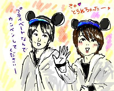 snap_mimiekubo_2008509159.jpg