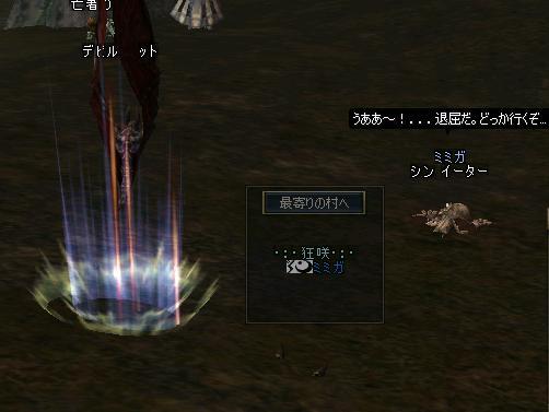 20070113131547.jpg