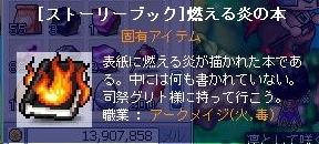 2009y05m31d_150324687.jpg