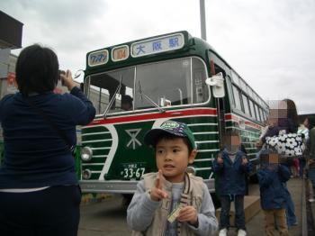 レトロなバス。