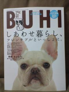 buhi.jpg