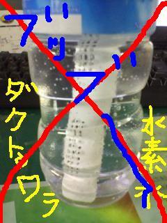 dokuta-bbotu.jpg