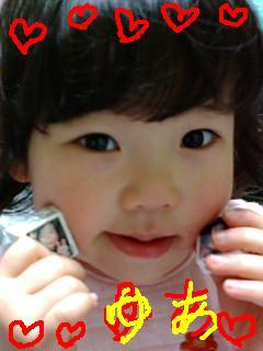 yuachoko.jpg