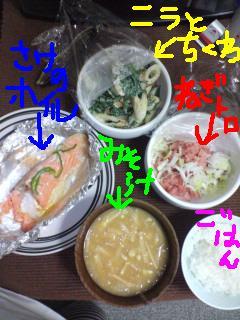 yuushoku.jpg
