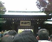 20070101132132