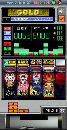 猪木さん6.25-③