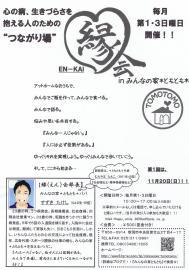 CCF20111114_00000.jpg