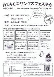 ibennto2_convert_20111007215426.jpg