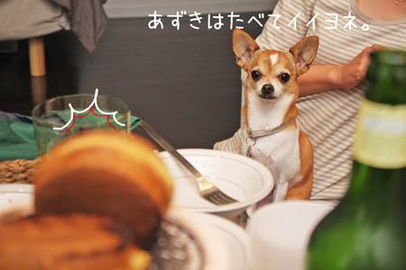 干し芋パーティー9
