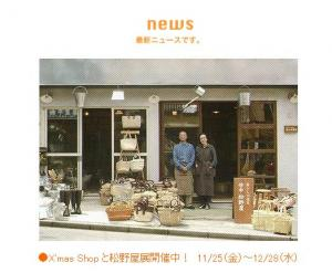 繝。繝ェ繝シ繧エ繝シ繝ゥ繝ウ繝雲ivent_convert_20111212012636