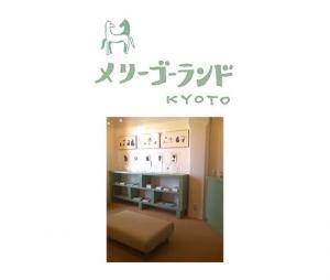 繝。繝ェ繝シ繧エ繝シ繝ゥ繝ウ繝雲top_convert_20111212012610