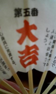 20080103152440