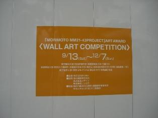 wallart_1.jpg