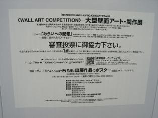 wallart_2.jpg