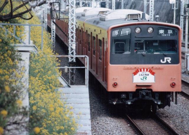 19870406_01_higashinakano.jpg