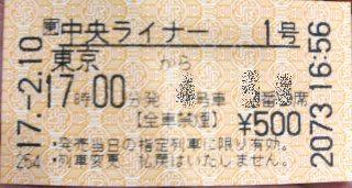 20050210232628.jpg