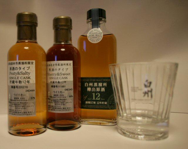 20050514_5_Whisky.jpg