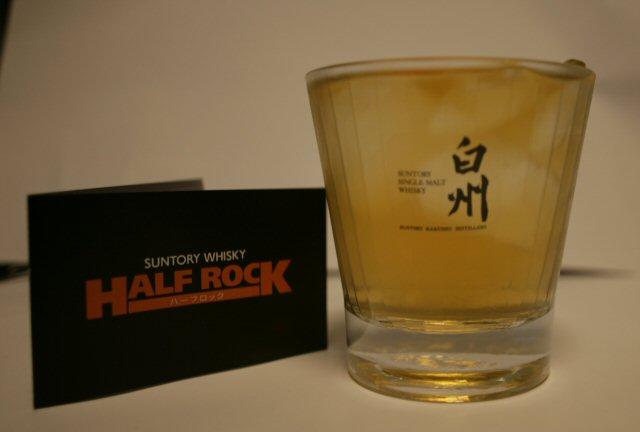 20050514_6_Whisky.jpg