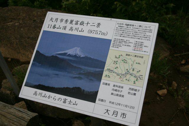 20050618_02_takagawa.jpg