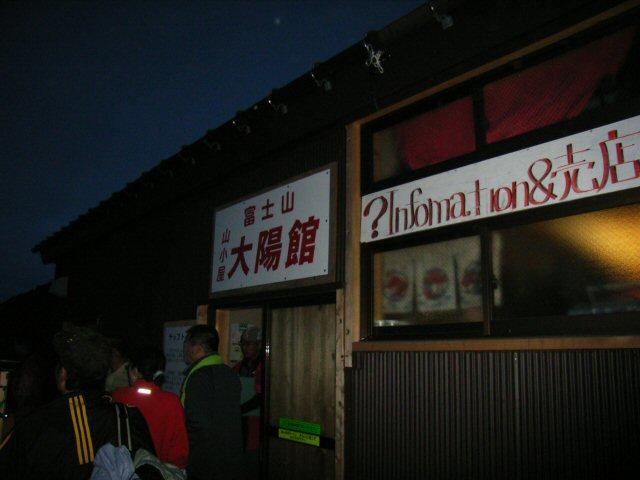 20050716_1918_nanagome.jpg