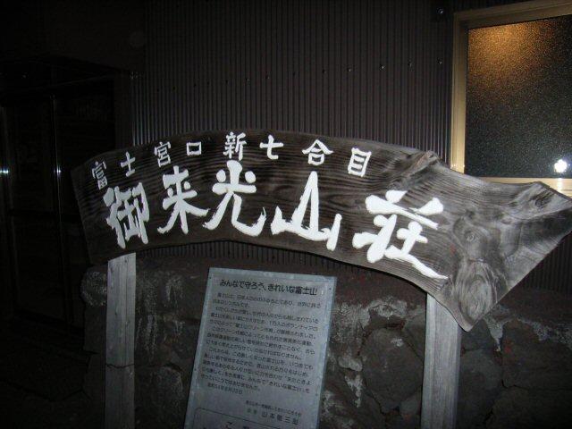 200507312010.jpg