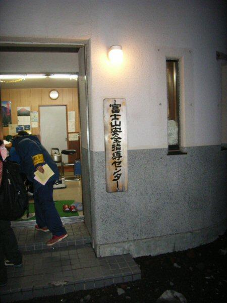 200508131952_anzenshido.jpg