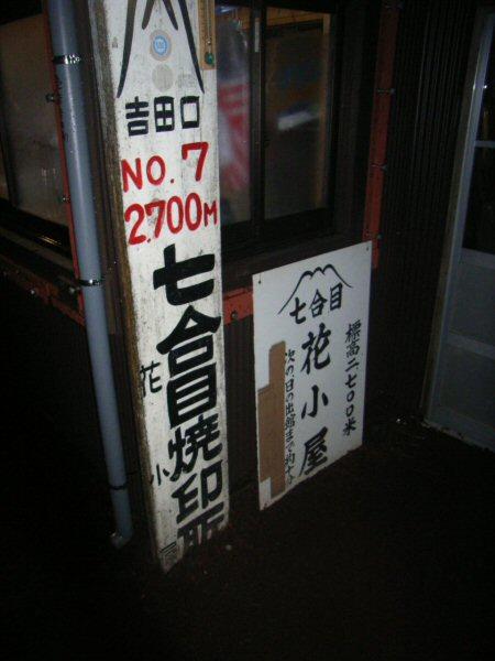 200508132048_nana.jpg