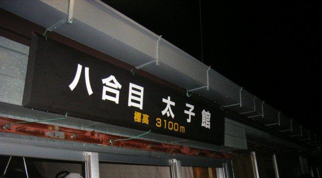 200508132210_daigo.jpg