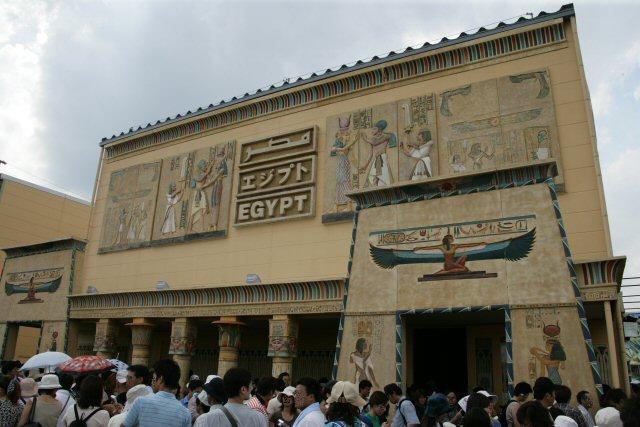 200509101342_egypt.jpg