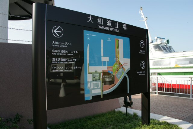 20051009_01_hatoba.jpg