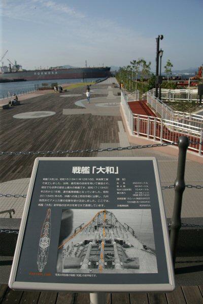 20051009_02_hatoba.jpg