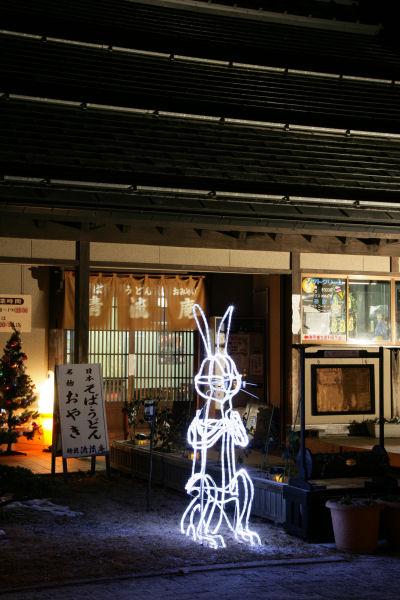 20051211_06_yamanaka.jpg