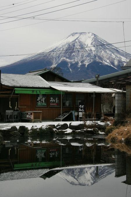 20060104_15_oshino.jpg