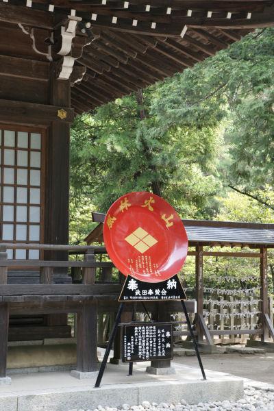 20060529_01_takeda.jpg