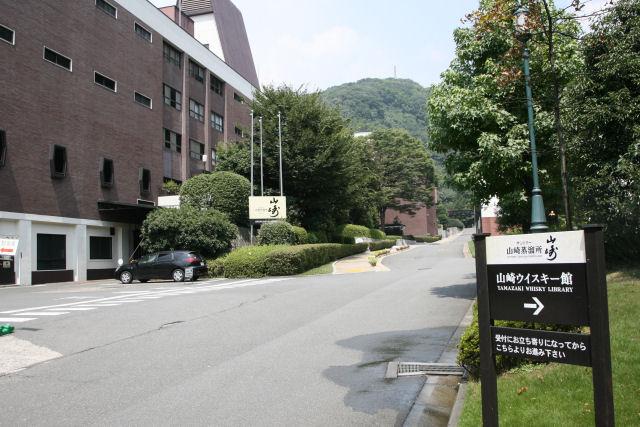20060813_07_yamazaki.jpg