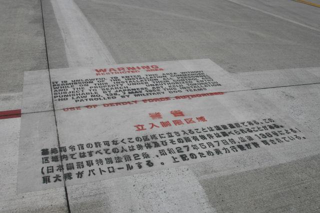 20060820_05_yokota.jpg
